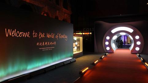 World of Bentley Exhibition Design Shanghai China by DXMID under DVP