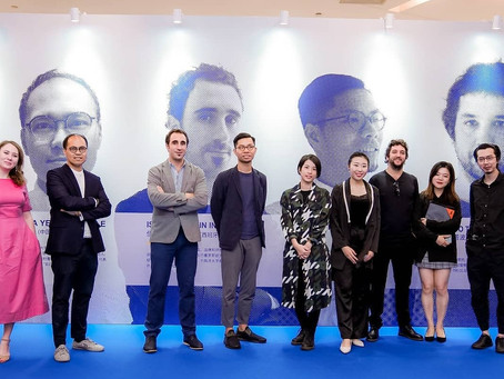 Shenzhen Macau Creative week