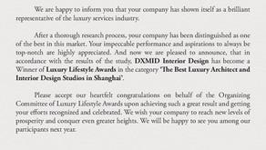 DXMID winner of the Luxury Lifestyle design awards 2020 !