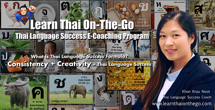 Learn Thai On-The-Go.png