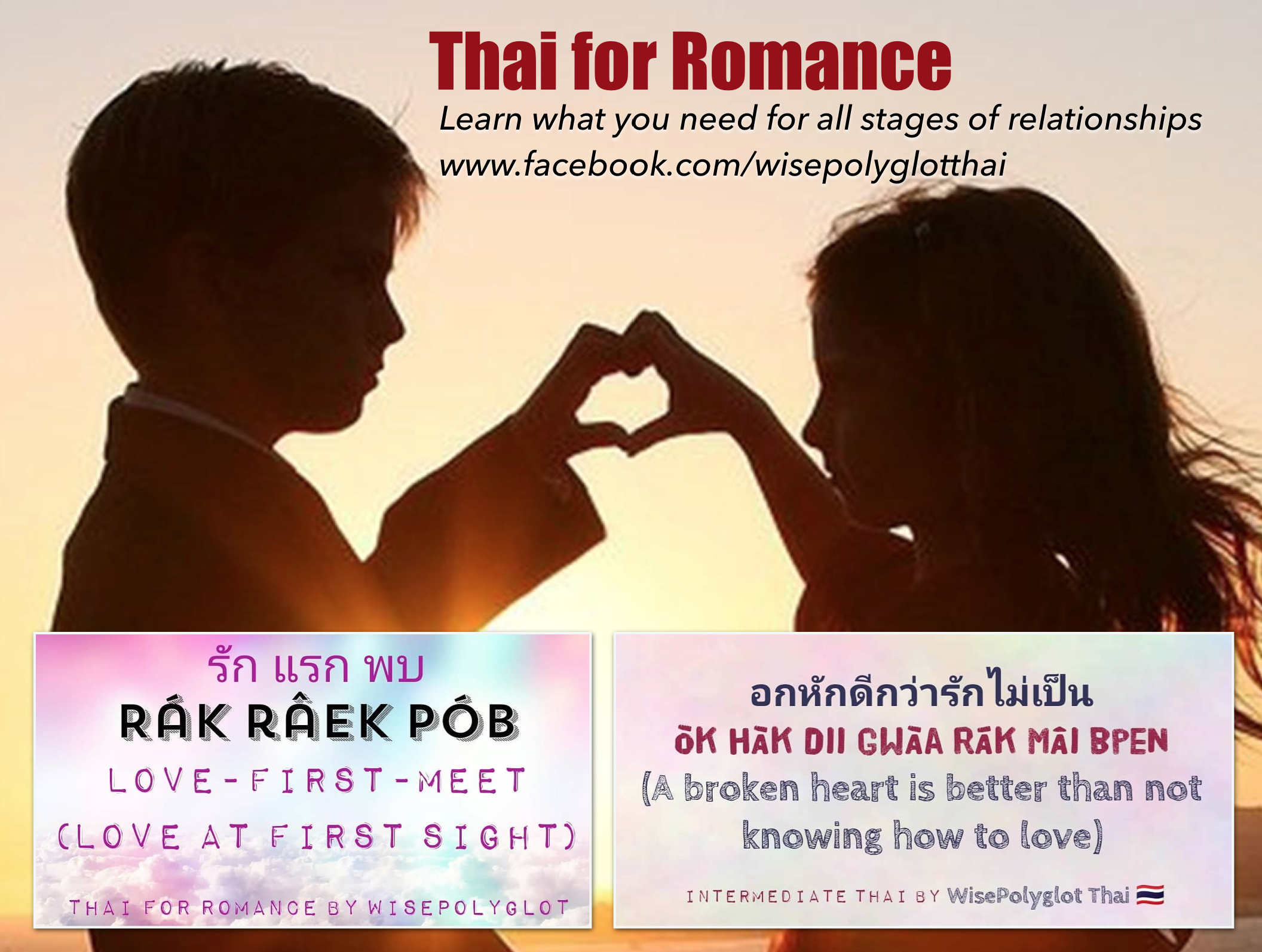 Wisepolyglot Thai language Romance 5 Noo