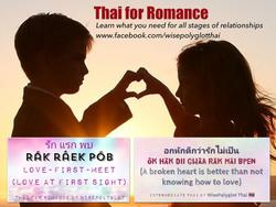 Wisepolyglot Thai language Romance 5 Noo