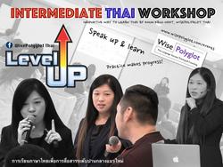 Wisepolyglot Thai language Intermediate