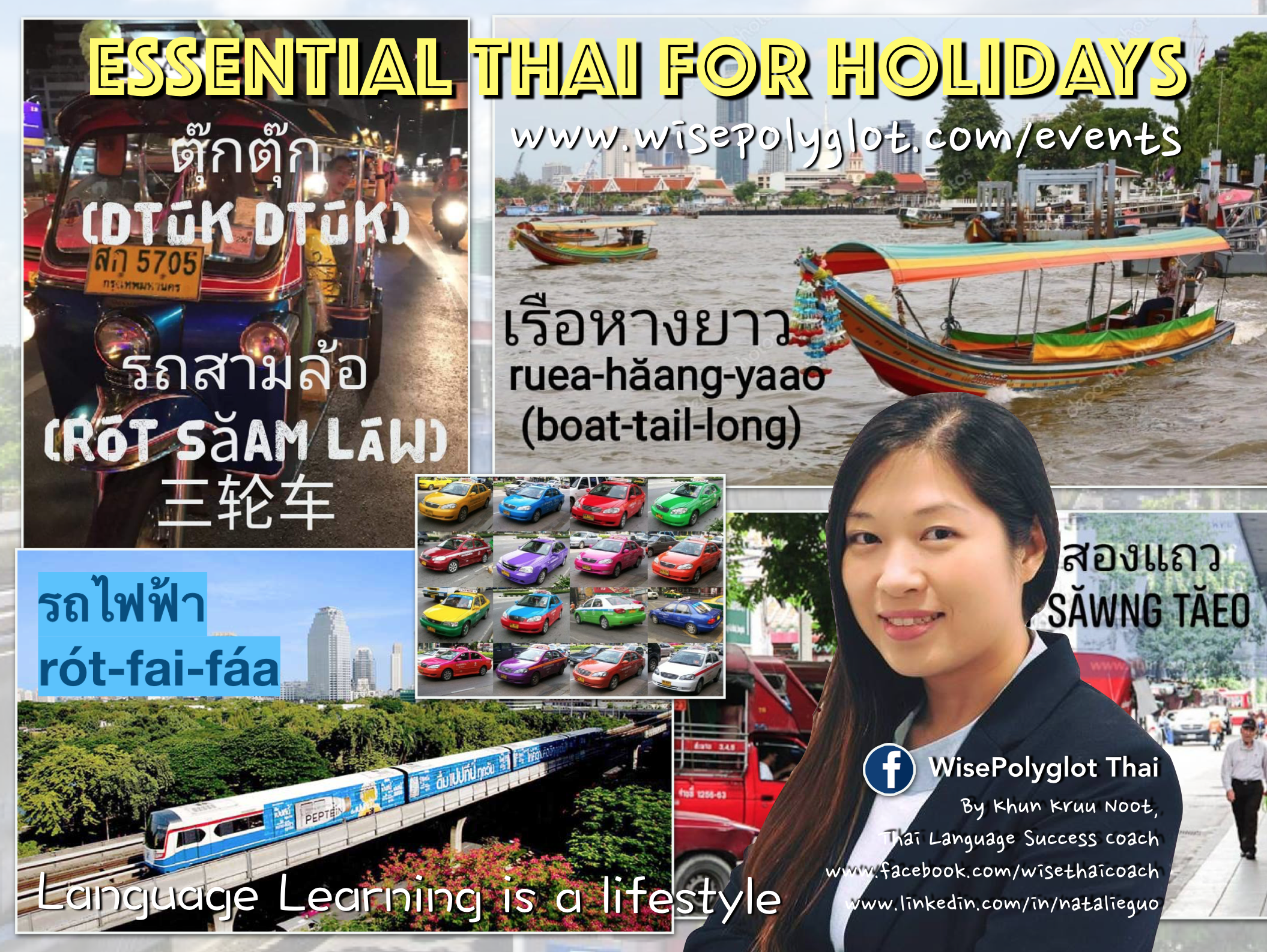 Wisepolyglot Thai language Holiday 5 Noo