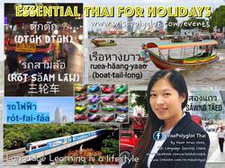 Wisepolyglot Thai language Holiday 5 Noo
