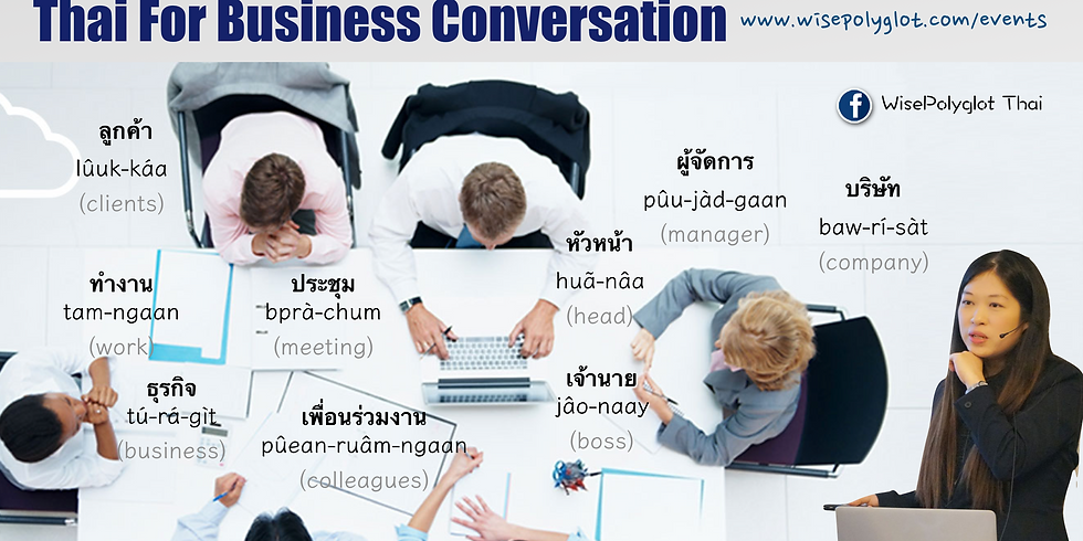 Thai for Business Conversation Workshop (with 1-year E-Coaching Program)
