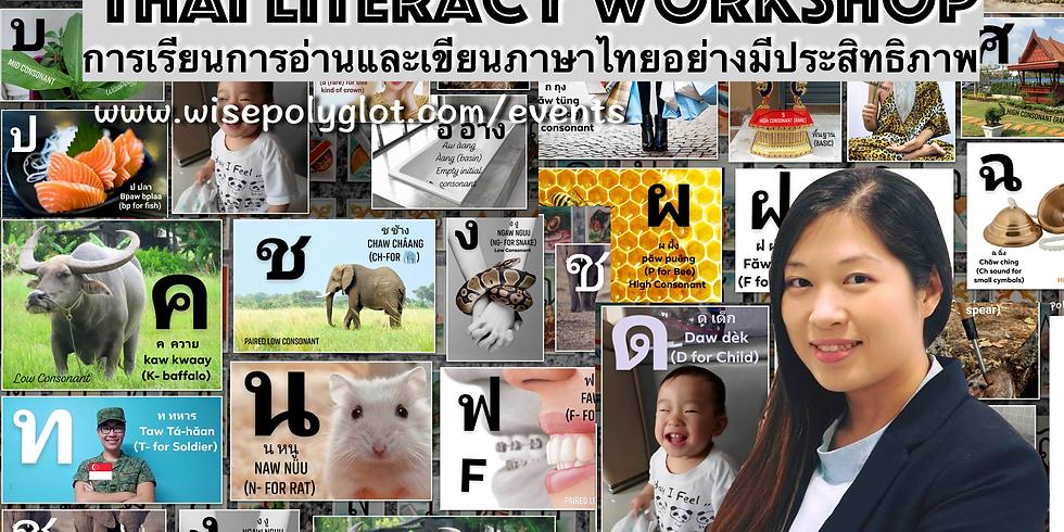 Thai Literacy Workshop (Basic Thai Reading and Writing Roadmap)