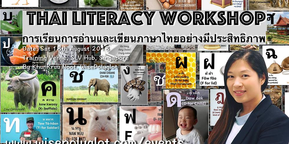 Thai Literacy Workshop (Basic Thai Reading and Writing) by Khun Kruu Noot