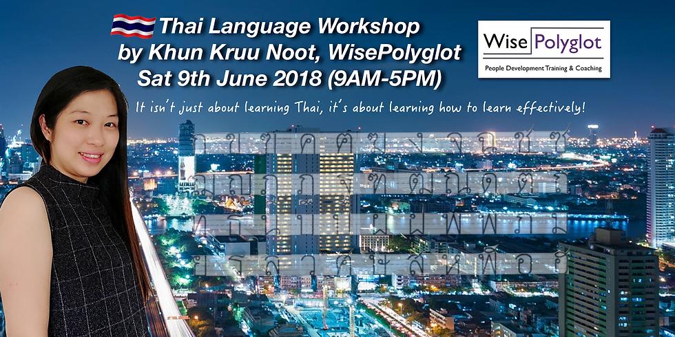 Thai Language Workshop by Khun Kruu Noot