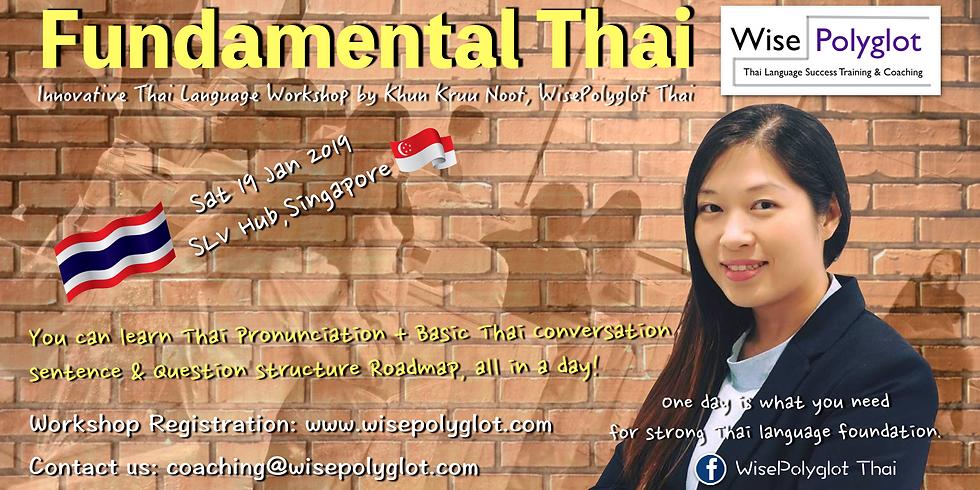 Fundamental Thai Conversation Workshop