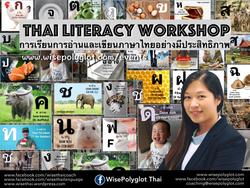 Wisepolyglot Thai language Literacy 3 No