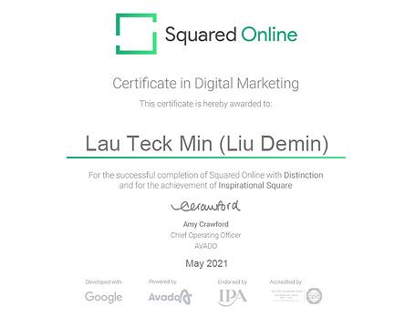 Digital Marketing Cert.png