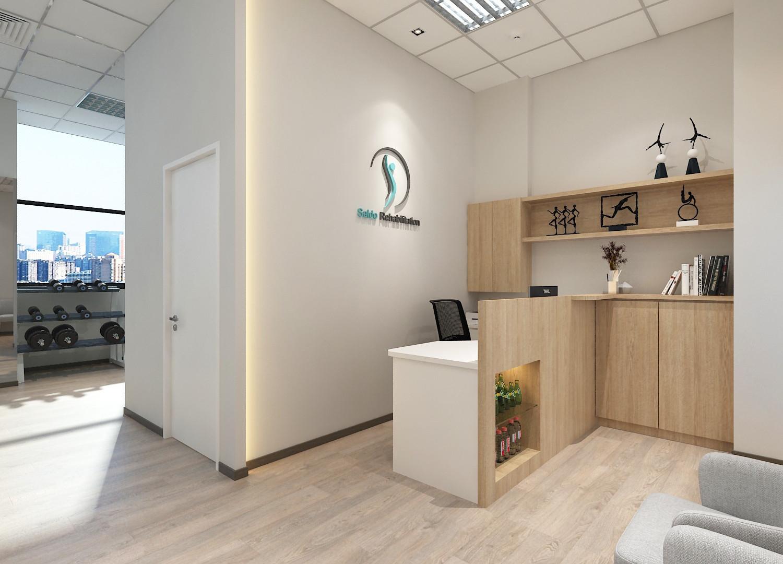 saldorehab clinic.jpg