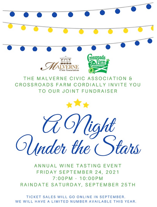 Civic Wine Event '21.PNG