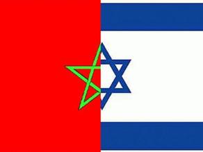 נעים להכיר - מרוקו