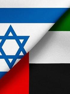 נעים להכיר - איחוד האמירויות הערביות