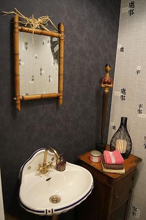 cabinet shiatsu sensobailo lanester www.shiatsu-sensobailo.com