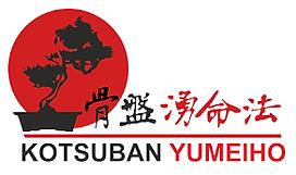 thumbnail_kotsuban yumeiho.png