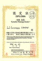 Yumeiho-Dan-1(1)-001.jpg