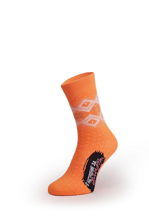 Crew Sock 5