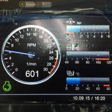 AHD 570 Display