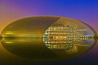гранд опера в пекине