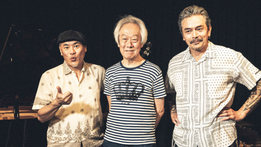 #18 大口純一郎 Percussive Trio