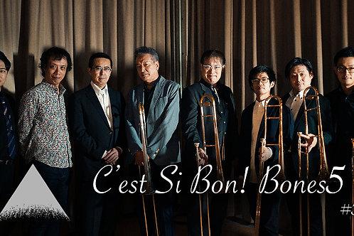 佐藤春樹C'est Si Bon! Bones5音源