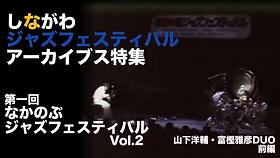 nakanobu1-1.png