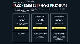 FireShot Capture 048 - Premium - JAZZ SU
