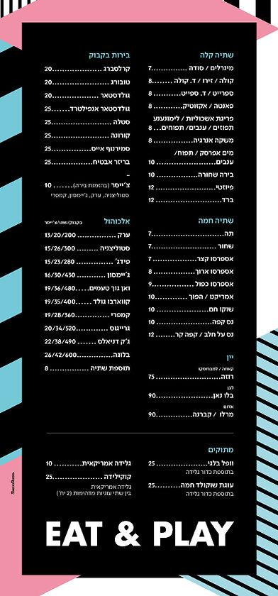 bowling_RG_menu2_050919.jpg