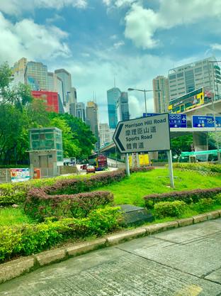 Morrison Hill Road, Hong Kong. August 2019. Taken by Cometan.