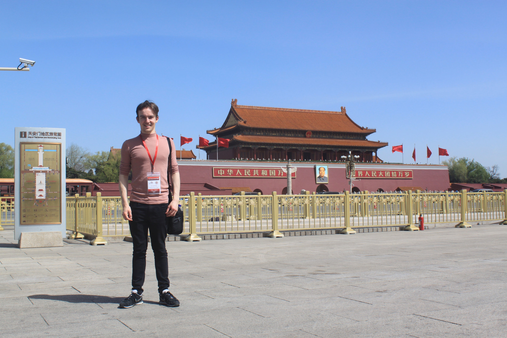 Cometan at Tiananmen Square