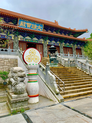 Inner Temple of Po Lin Monastery by Cometan