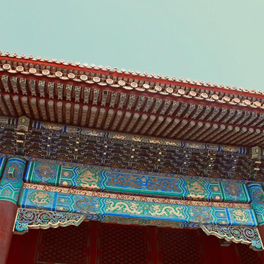 chinese-ornamentation_41120312605_o.jpg