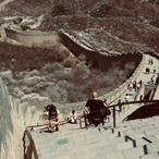 steep-great-wall_41976026132_o.jpg
