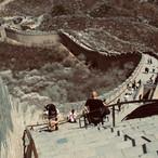 steep-great-wall_41976026132_o.jpg
