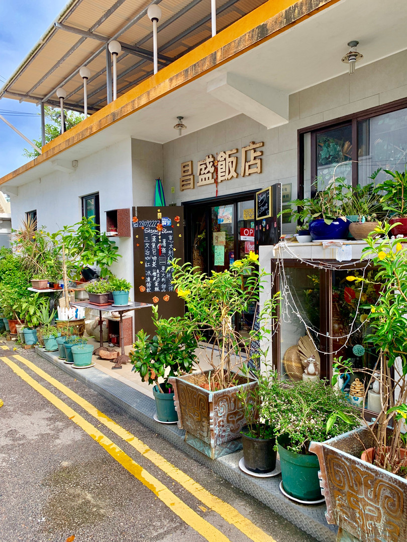Shop at Hong Kong Beach, August 2019 Taken by Cometan