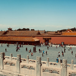 forbidden-city_42020795901_o.jpg