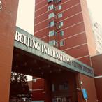 beijing-international-studies-university