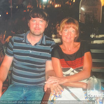 Cometan's Mother & Stepfather In The Res