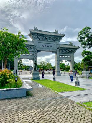 Gate Entrance to Po Lin Monastery, Hong Kong by Cometan