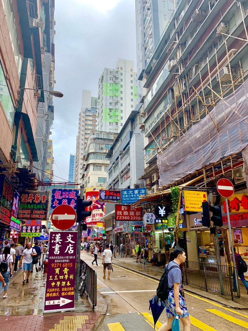 Hong Kong in August 2019 as Cometan walks Through The Streets