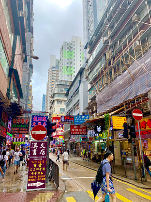 Hong Kong in August 2019 as Cometan walks Through The Streets