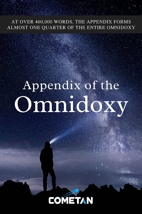 Appendix of the Omnidoxy