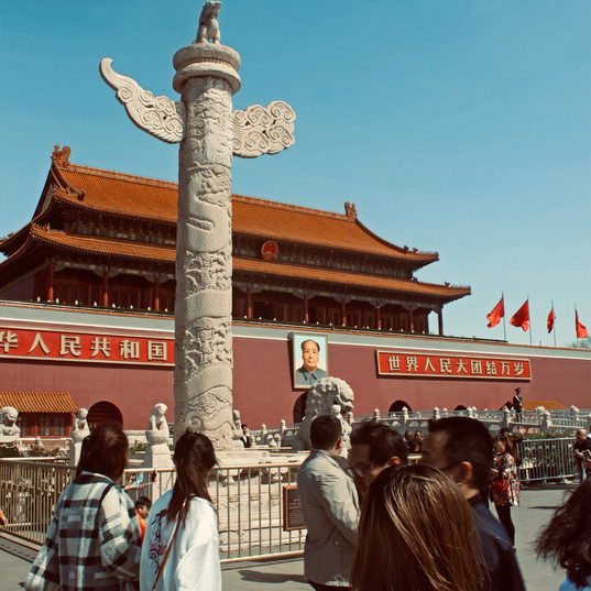 mao-zedong-image-at-forbidden-city_41120