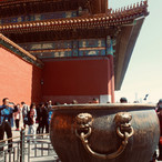 forbidden-city_42020793111_o.jpg
