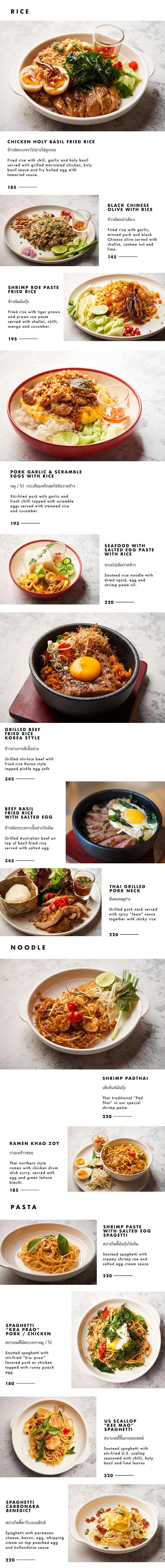 Food Menu02.jpg