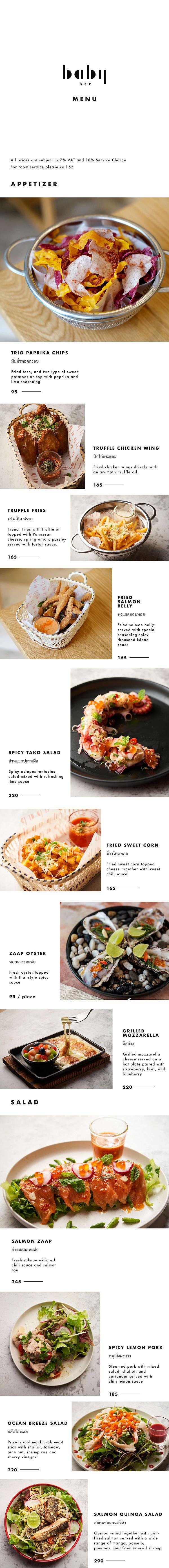 Food Menu01.jpg