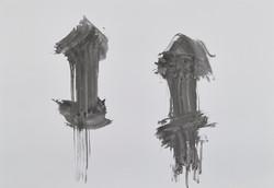 Flow (11)